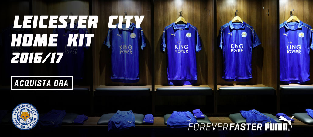 Leicester City Home 2016/2017